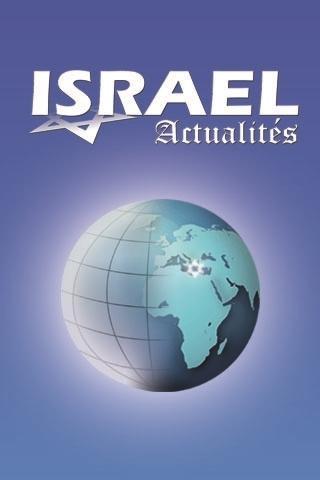 Israël Actualités