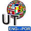 Eng - Portuguese Translator icon