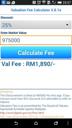 MVS Valuation Fee Calculator