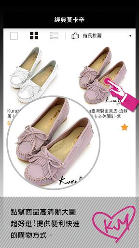 Kuru Mira : 簡單舒適女鞋,時尚雨靴專賣行動商城