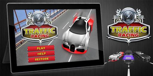 トラフィックのレース - Atv レーシング ゲーム