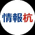 Fukkou Jyouhou Kui icon