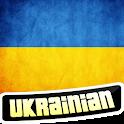 Apprenez Ukrainien icon