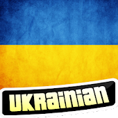 App Learn Ukrainian Free APK for Windows Phone