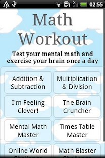 Math Workout Pro - screenshot thumbnail