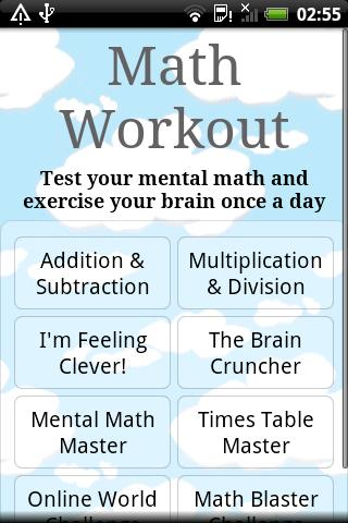Math Workout Pro - screenshot