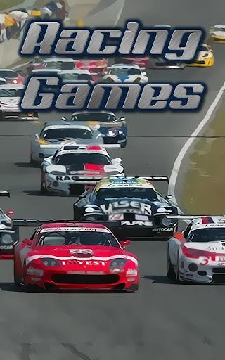 レースゲーム