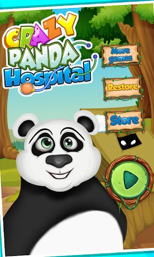 瘋狂熊貓醫院