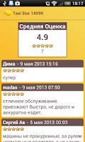 Screenshot of Chisinau Taxi