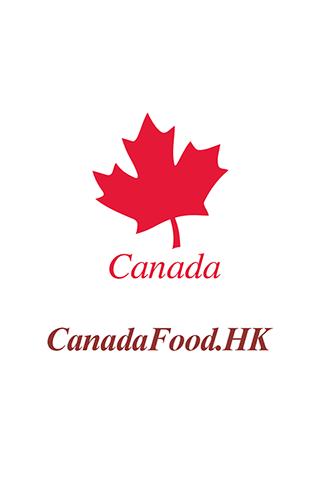 加拿大食品網
