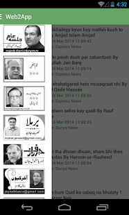 Know.PK Columns- screenshot thumbnail