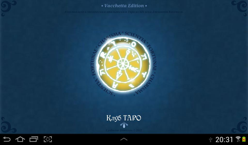 Club TAROT - screenshot