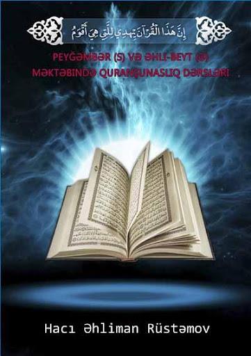 Quran Sunasliq