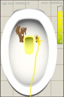 Poo Blaster - screenshot thumbnail
