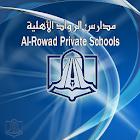 Alrowad Schools icon