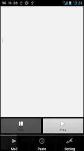 免費工具App 可變的SD錄音筆 阿達玩APP