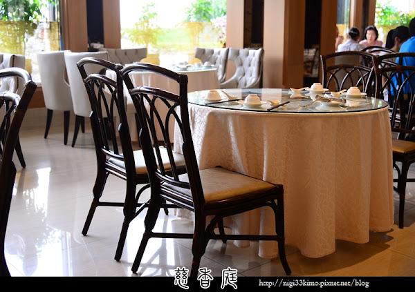 慈香庭 蔬食餐廳 【港式飲茶】【多人套餐】【宴席料理】