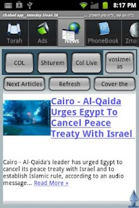 Chabad App screenshot 2