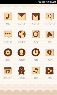 無料个人化AppのきせかえDECOR★クッキーアイコン 記事Game