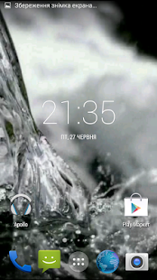Water 3D. Video Wallpaper- screenshot thumbnail