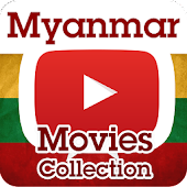 Myanmar Movie