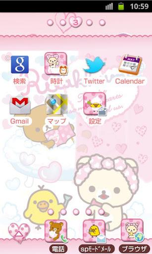玩個人化App|リラックマきせかえホーム(ハートバスタイム3)免費|APP試玩