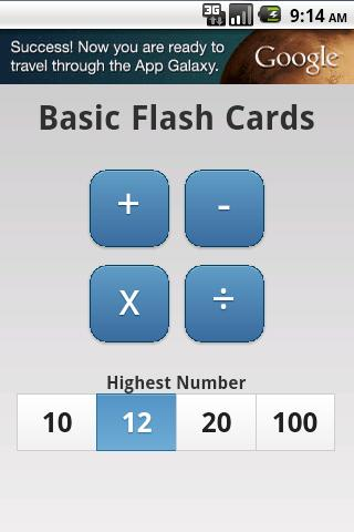 Basic Flash Cards - screenshot
