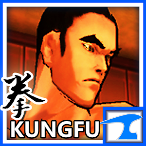 Kungfu Punch for PC and MAC