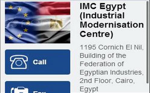 IMC Egypt