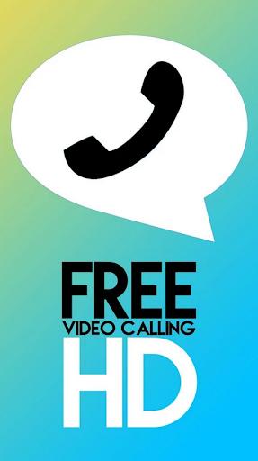 免费视频呼叫HD评论