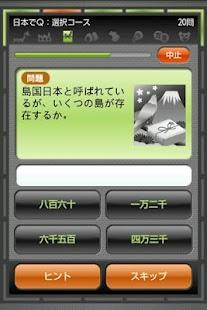 横浜のギフトコンシェルジュ HANA21