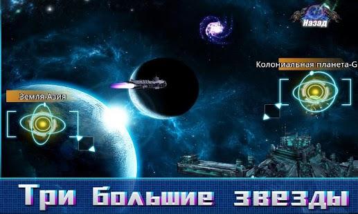 Robot Wars Online