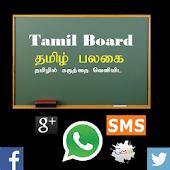 Tamil Board