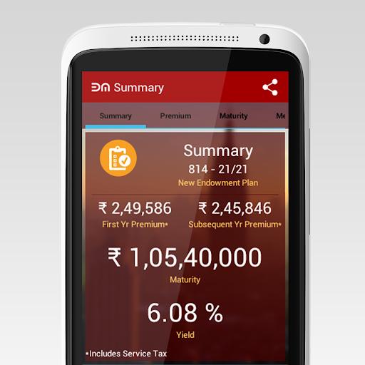 玩商業App|LIC Calculator PRO : Bimamitra免費|APP試玩