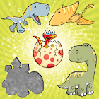 Dinosaurs Puzzles for Toddler icon