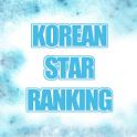 韓国スターランキング icon