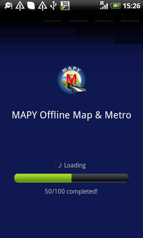 パリオフラインマップ- スクリーンショット