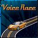 Voice Race