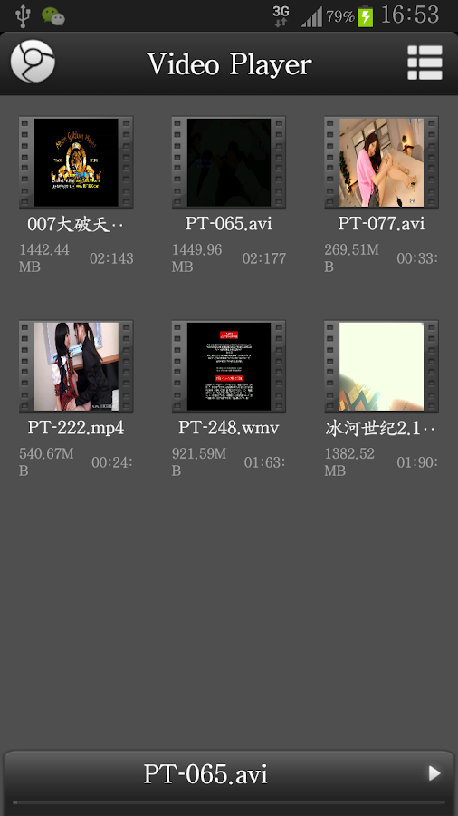 Equalizer Video Player - screenshot