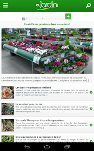 Au Jardin - screenshot thumbnail