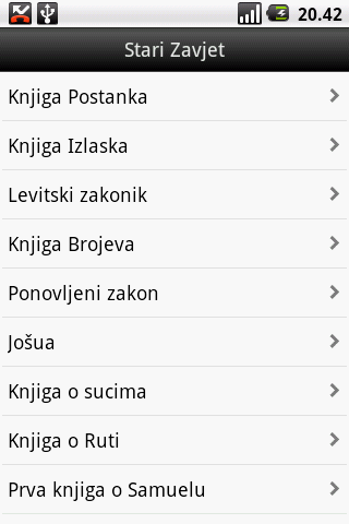 Biblija (SDF), Croatian- screenshot
