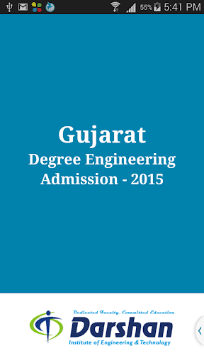 Guj. Degree Engg Adm 2015