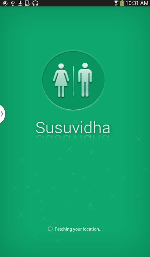 Susuvidha -Clean Toilet Finder- screenshot