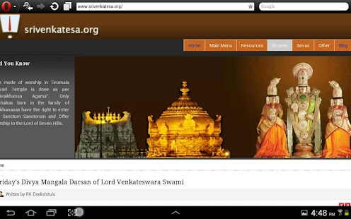 Sri Venkatesa - screenshot thumbnail