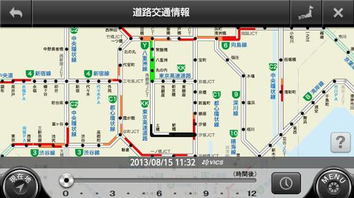 auカーナビ -渋滞考慮の本格カーナビ-|玩交通運輸App免費|玩APPs