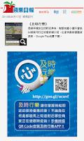 Screenshot of 及時行樂 - 附近美食與景點+折價優惠券+旅遊景點APP