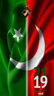 PTI Zipper Screen Lock screenshot