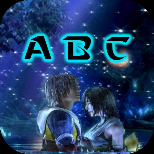 Final Romance Keyboard 個人化 App LOGO-APP試玩