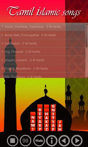 Tamil Islamic Songs