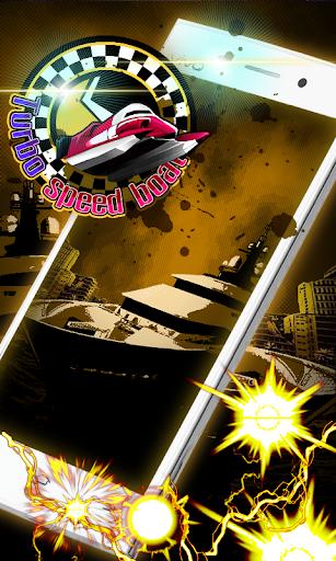 賽車遊戲必備APP下載|TURBO SPEED RIVER RACING 好玩app不花錢|綠色工廠好玩App